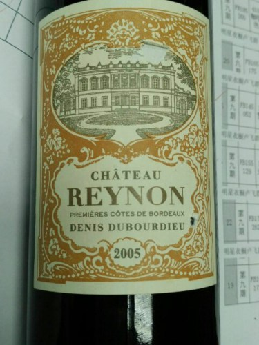 Ch teau reynon bordeaux denis dubourdieu 2005 for Chateau reynon