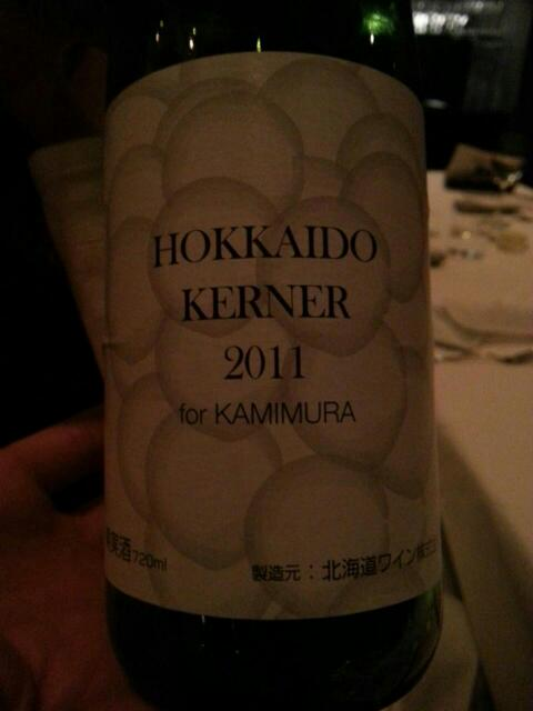 kamimura hokkaido kerner 2011 wine info. Black Bedroom Furniture Sets. Home Design Ideas
