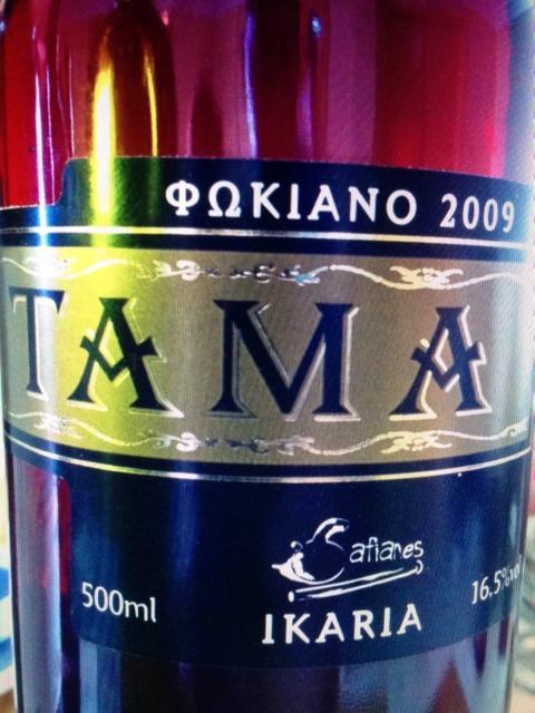 Afianes Wines Tama Ikaria  Wine Info