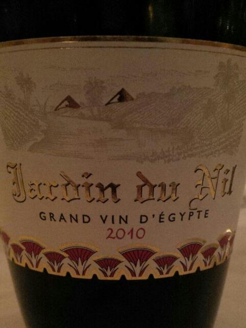 jardin du nil grand vin d egypte wine info
