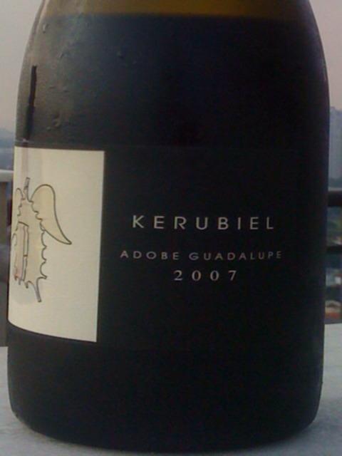 Adobe guadalupe kerubiel 2007 wine info for Jardin secreto wine