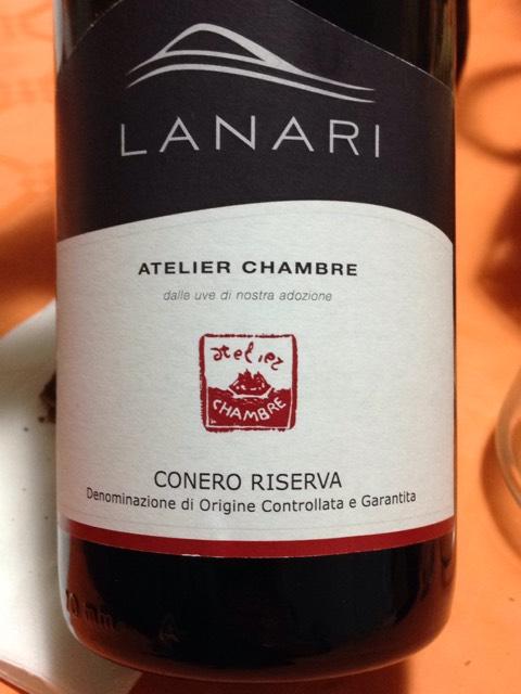 Lanari atelier chambre conero riserva 2015 wine info for Chambre wine