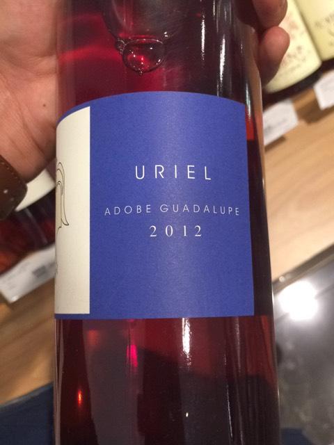 Adobe guadalupe uriel 2012 wine info for Jardin secreto wine
