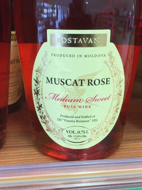 how to make muscat sweet