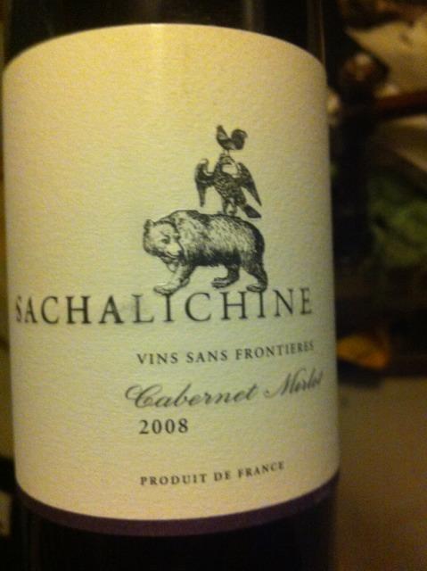 Sacha lichine single blend rose 2015