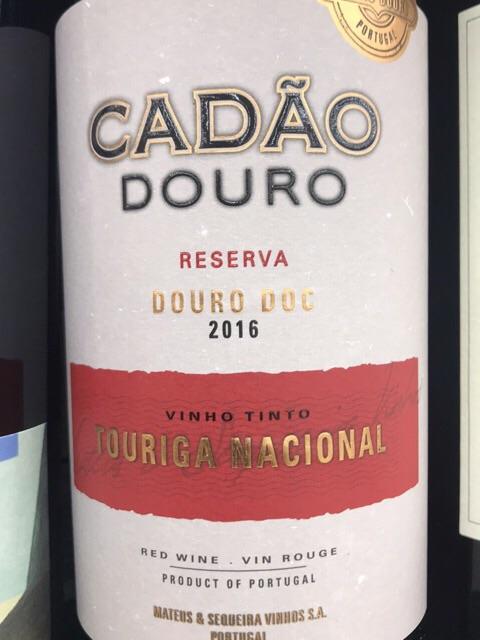 2016 Cadão Reserva Touriga Nacional | Vivino