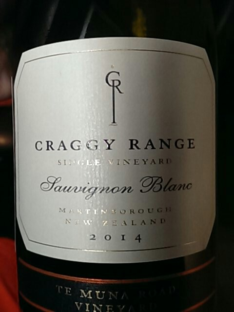 Craggy Range Sauvignon Blanc Te Muna Road Vineyard 2014