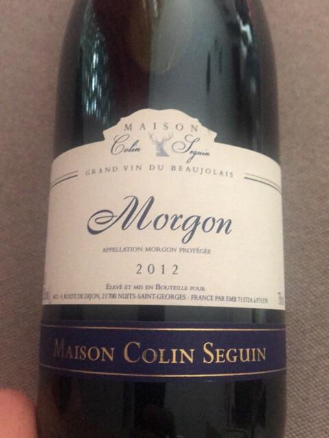 8 Maison Colin Seguin Morgon