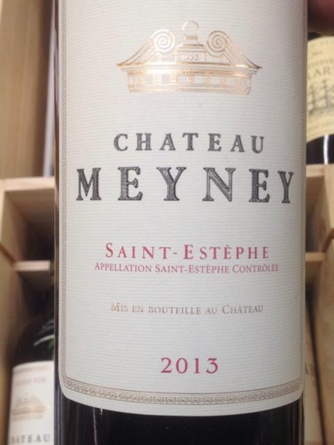Ch teau meyney saint est phe 2015 wine info for Chateau meyney