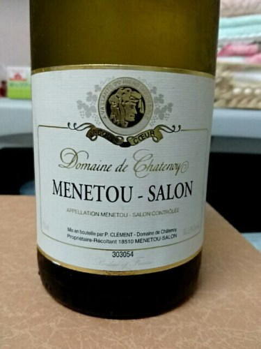 Cave des vins de sancerre menetou salon l 39 etincelle 2012 for Menetou salon 2012