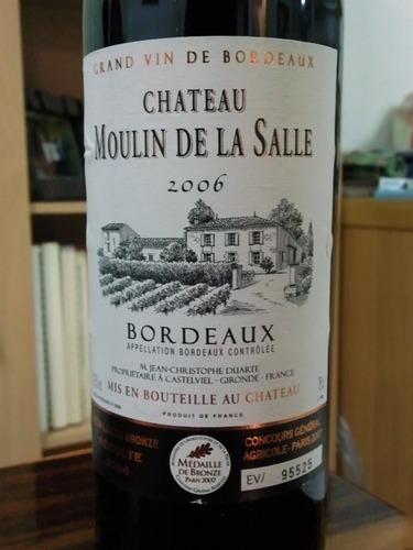 ch 226 teau moulin de la salle bordeaux wine info