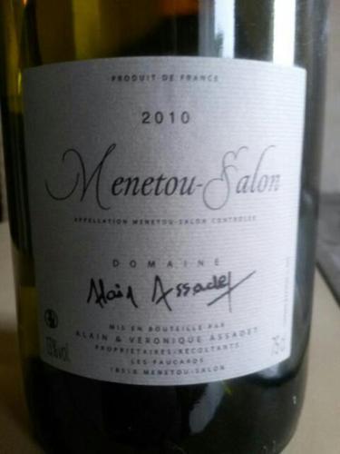 Alain veronique assadet menetou salon 2010 wine info - Assadet menetou salon ...