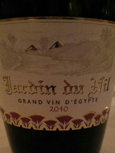 Jardin du nil grand vin d egypte wine info for Jardin du nil wine