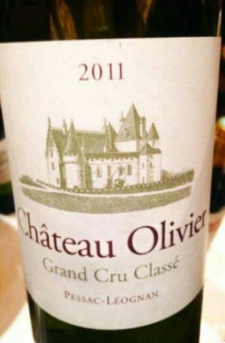 Ch teau olivier pessac l ognan grand cru class blanc nv for Chateau olivier