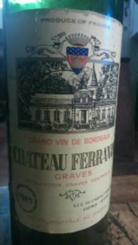 Cave d 39 arcins chateau ferrande graves 1985 wine info for Chateau ferrande