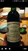 Château Cheval Blanc Saint Émilion Premier Grand Cru Classé 1970