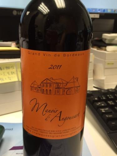 Lapeyre manoir d 39 angoussart bordeaux 2013 wine info - Lapeyre bordeaux merignac ...