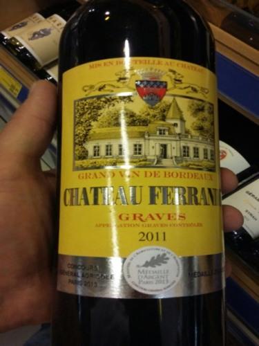 Ch teau ferrande grand vin de bordeaux graves 2011 wine info for Chateau ferrande