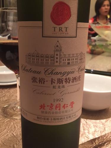 Changyu Winery (Yantai, CN) - Wines, Reviews, and History