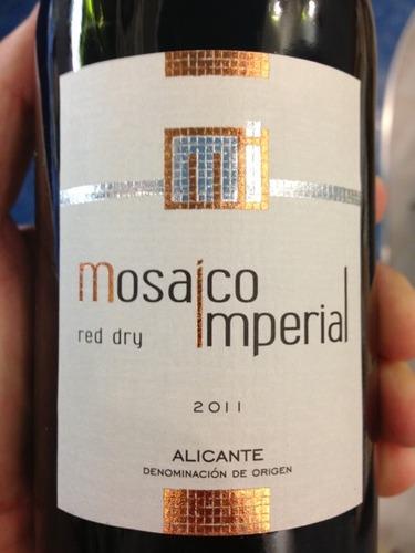Вино аликанте отзывы владельцев