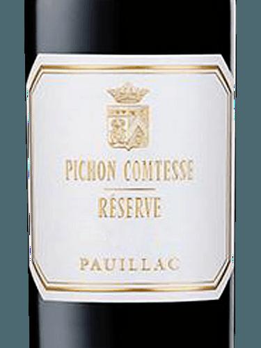 Château Pichon Longueville Comtesse de Lalande Réserve (de la Comtesse)  Pauillac