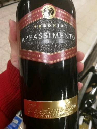Frisk Gusto Raffinato Veronia Appassimento Selezione Oro | Wine Info VP-07