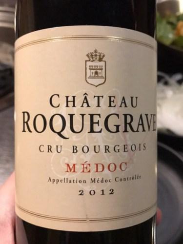 Chateau roquegrave 2018