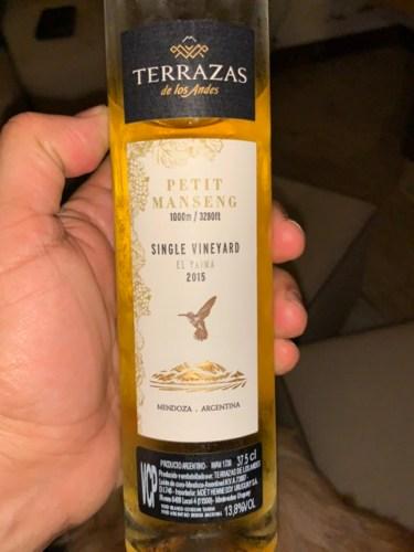 Terrazas De Los Andes Single Vineyard El Yaima Petit Manseng