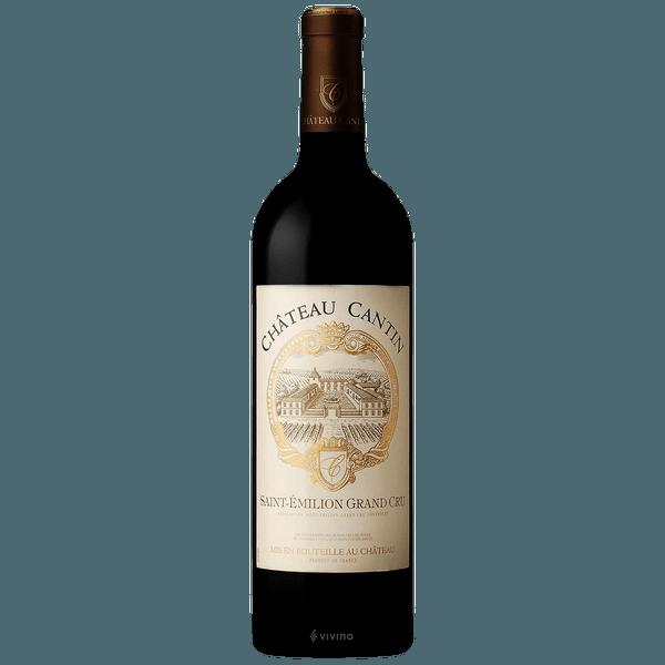 Fer à Cheval - Servido Menu (Takeaway, Delivery) - Bordeaux, Saint-Éstèphe, Les Pagodes de Los, 2016 🇫🇷