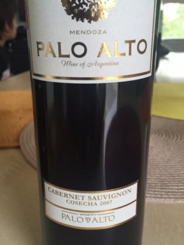 palo alto 2007 - photo #9