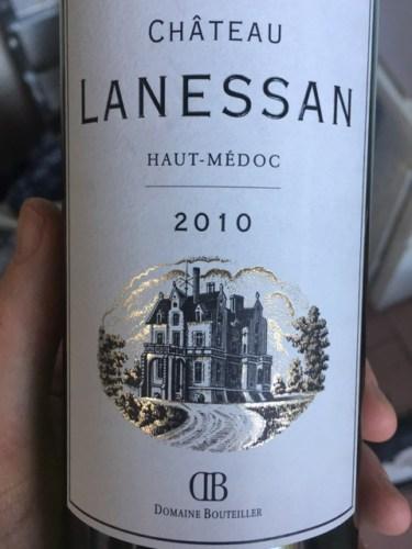 Ch teau lanessan haut m doc wine info for Chateau lanessan