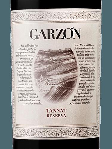 bodega garzon single vineyard tannat