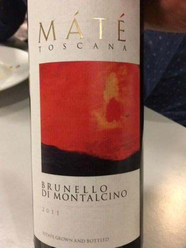Barolo vs. Brunello di Montalicino | Wine Folly