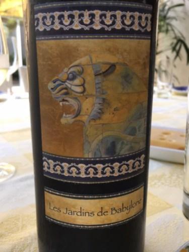 Didier dagueneau les jardins de babylone juran on sec nv for Jardin de babylone wine
