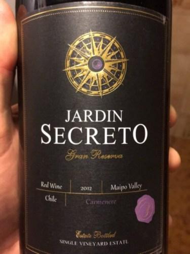 Jardin secreto carmen re gran reserva 2006 wine info for Jardin secreto