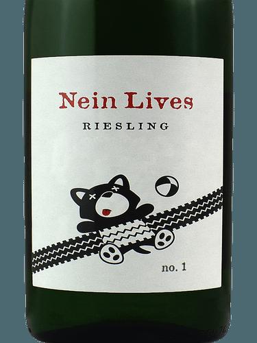 Nein Lives Riesling No 1 2016 Wine Info