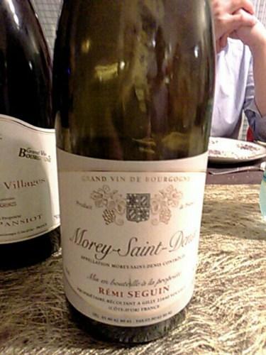 Remi seguin morey saint denis 1985 wine info for Champagne seguin