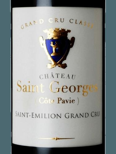 de3689962a2 Château Saint Georges Côte Pavie Saint-Émilion Grand Cru (Grand Cru Classé)